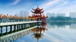 Du lịch Đài Loan l Đài Bắc - Đài Trung - Cao Hùng - 5 ngày( QUÝ 1)